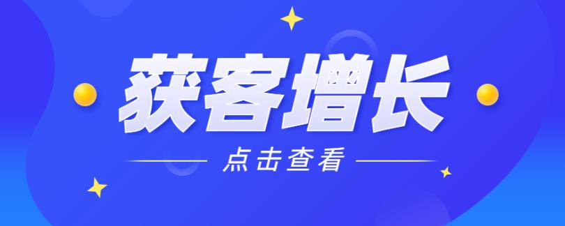專業網站建設網上價格 湖南多途數字科技供應
