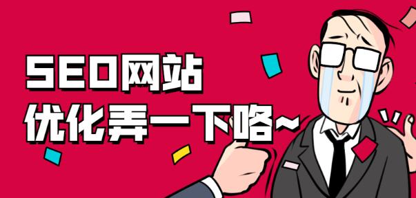 益阳微信运营网站运营怎么做,网站运营