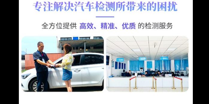 羅江區官方運業公司