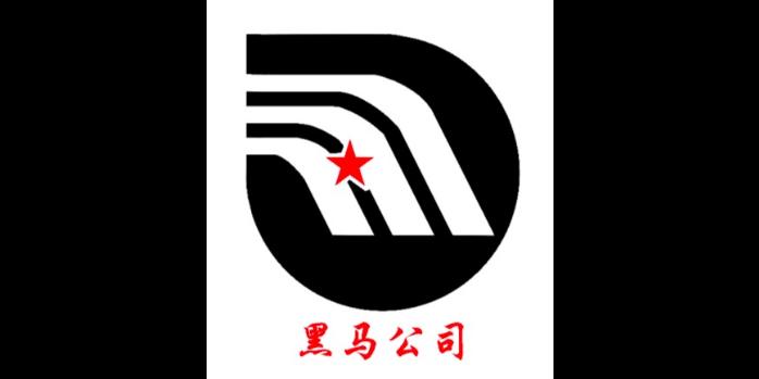 四川省出租汽車客運黑馬運業哪家比較好 歡迎來電「德陽市黑馬運業供應」