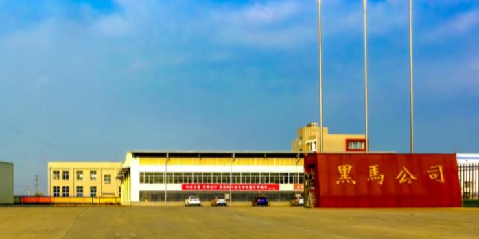 羅江區倉儲物流運輸運業機構