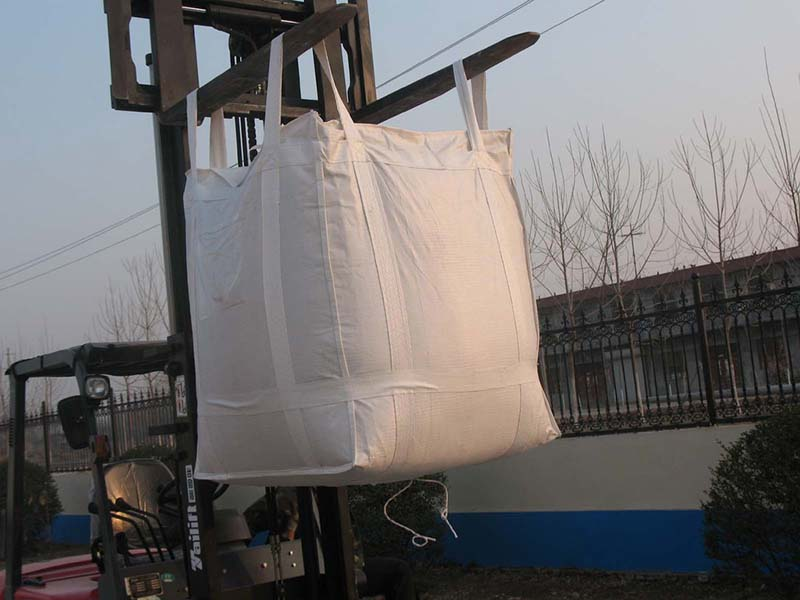 甘肃附近集装袋定做 欢迎咨询「德阳欣蓉欣包装供应」