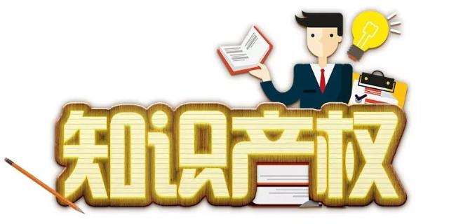 如何构成专利侵权 广东创道律师事务所供应