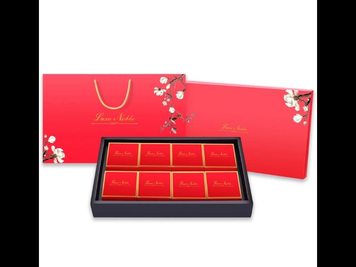 山西木質禮品盒批發 來電咨詢「浙江梵糕紙業供應」