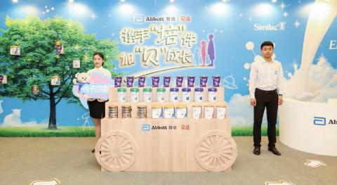 會展策劃 貼心服務「上海方圓閏宇廣告策劃供應」