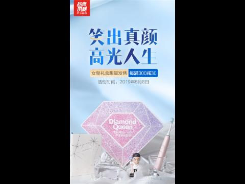 昆山海报图片印刷 服务为先「上海方圆闰宇广告策划供应」