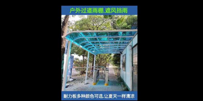 昆明广告帐篷厂家 欢迎来电 云南昆明飞宏伞篷厂家供应