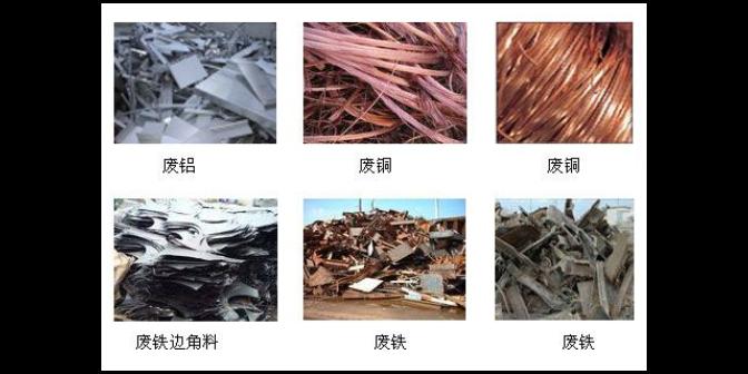 昆明电缆回收价格 云南逸收再生资源回收供应