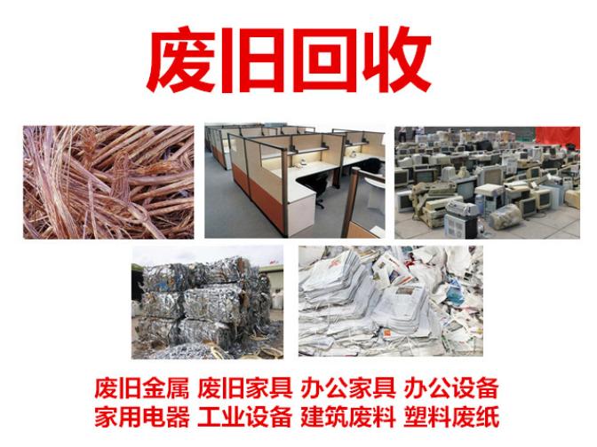昆明专业回收电线 云南逸收再生资源回收供应