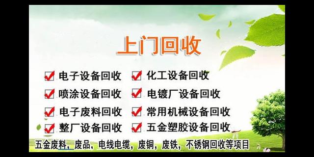 安宁高价回收金属 云南逸收再生资源回收供应