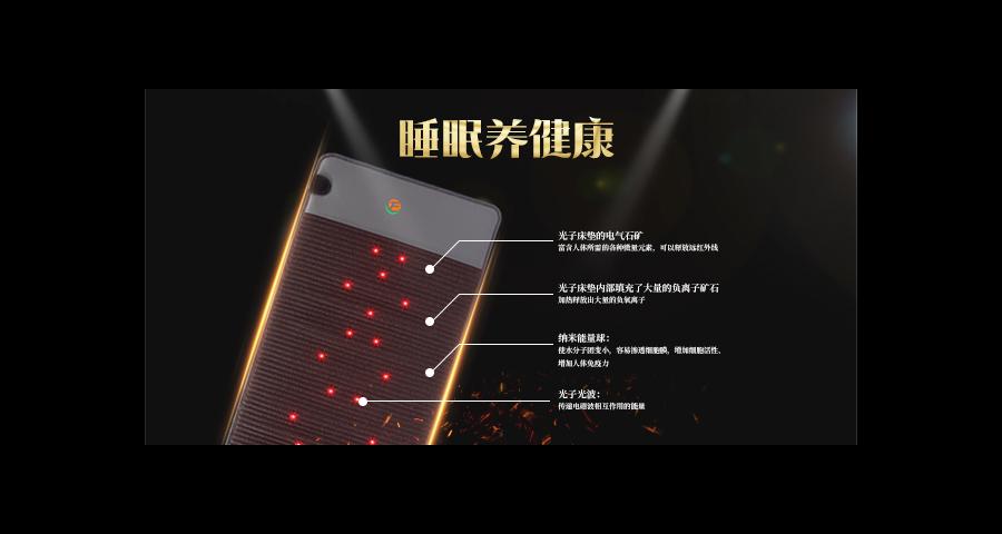怀柔区光子床怎么样 来电咨询 广州富尔乐供应