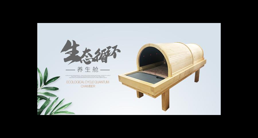 浙江量子舱批发商 服务为先「广州富尔乐供应」
