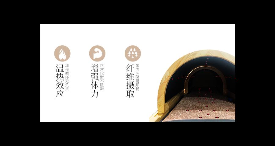 扬州量子舱定制 诚信为本「广州富尔乐供应」