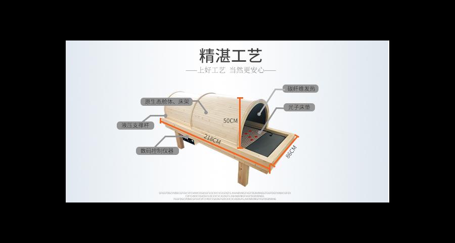 虹口区量子舱多少钱 服务至上 广州富尔乐供应
