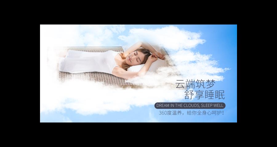 杨浦区量子床价格多少 服务至上 广州富尔乐供应