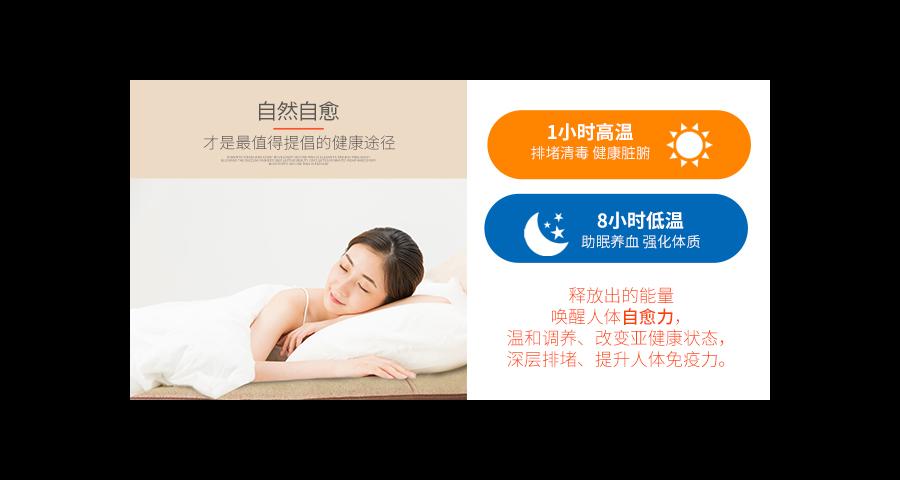 闵行区量子床好处有哪些 和谐共赢「广州富尔乐供应」