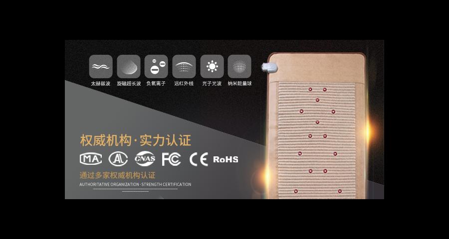 泉州量子舱效果怎么样 铸造辉煌 广州富尔乐供应