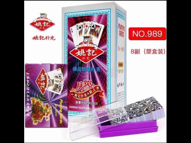 河南普通撲克牌品牌 歡迎咨詢「海南豐輝文化科技供應」