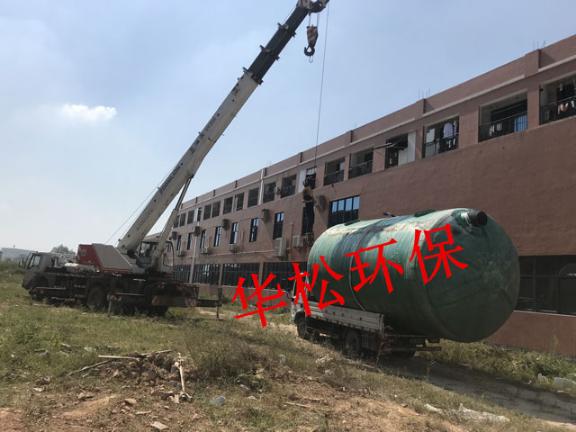 福州玻璃钢化粪池生产厂家 诚信为本 福建省华松环保科技供应