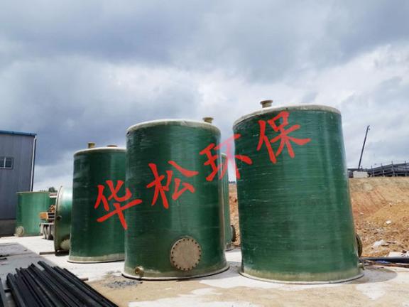 厦门化工储罐价格 值得信赖 福建省华松环保科技供应
