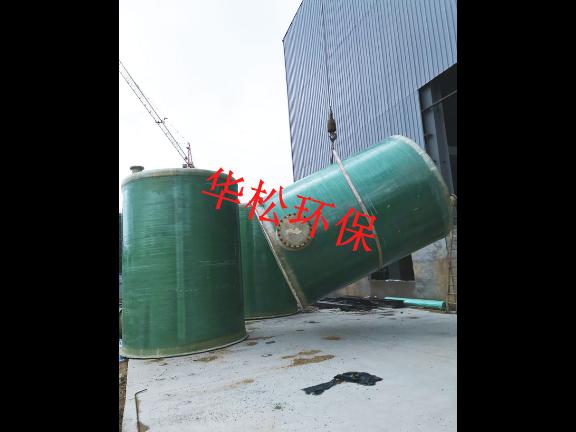福州化工储罐公司 诚信为本 福建省华松环保科技供应