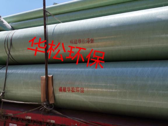 福州玻璃钢管道直销 服务为先 福建省华松环保科技供应