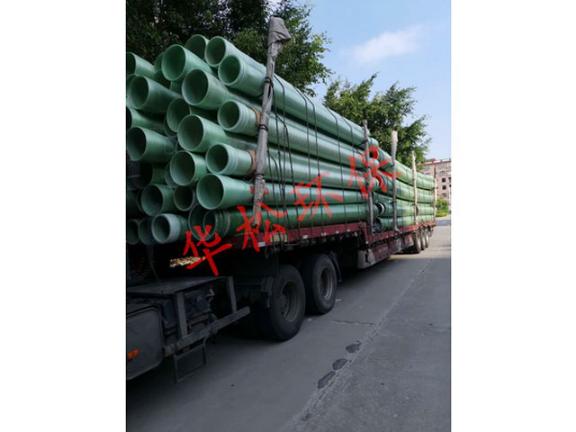 漳州玻璃钢管道报价 真诚推荐 福建省华松环保科技供应