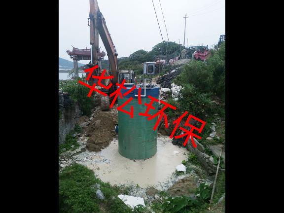 漳州一体化雨水泵站直销 推荐咨询 福建省华松环保科技供应