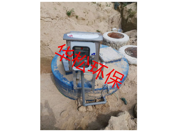 漳州一体化预制泵站直销 欢迎来电 福建省华松环保科技供应
