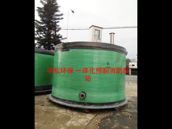 漳州一体化污水提升泵站型号 推荐咨询 福建省华松环保科技供应
