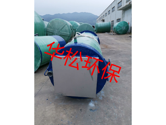 漳州一体化预制泵站 欢迎来电 福建省华松**科技供应