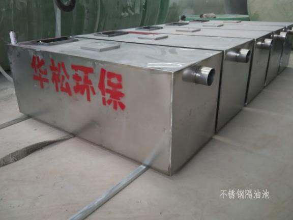 漳州玻璃钢隔油池规格 信息推荐 福建省华松环保科技供应