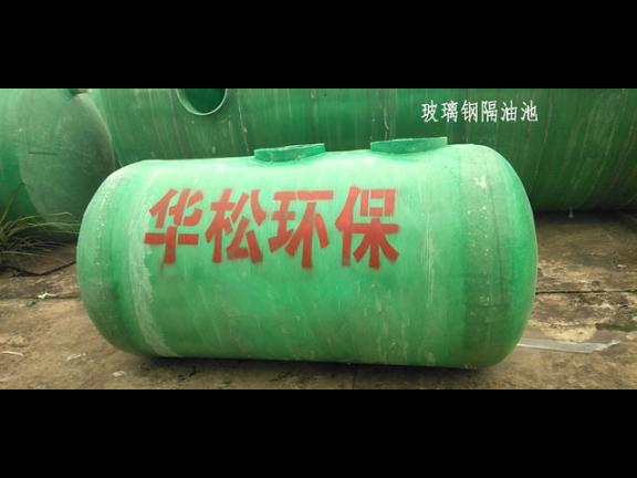 漳州不锈钢隔油池生产厂家 来电咨询 福建省华松环保科技供应