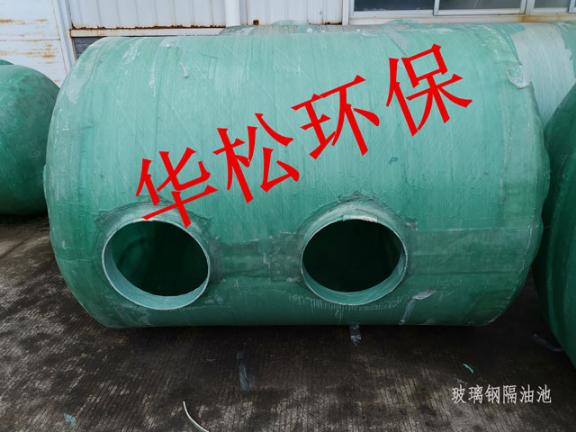 漳州不锈钢隔油池直销 信息推荐 福建省华松环保科技供应