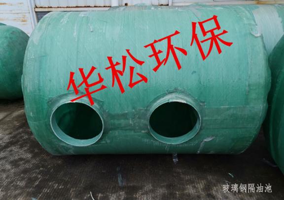 漳州隔油池直销 信息推荐 福建省华松环保科技供应