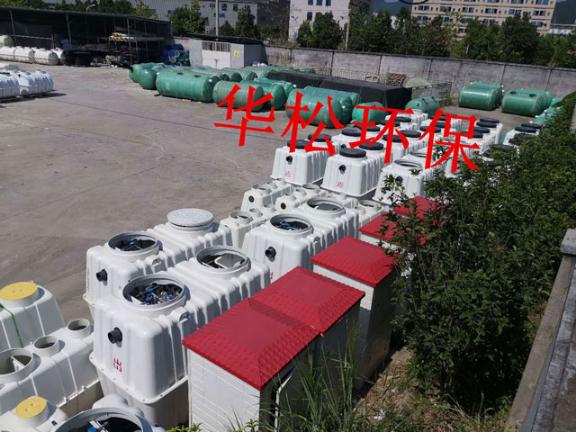 漳州玻璃钢蓄净化槽直销 有口皆碑 福建省华松环保科技供应