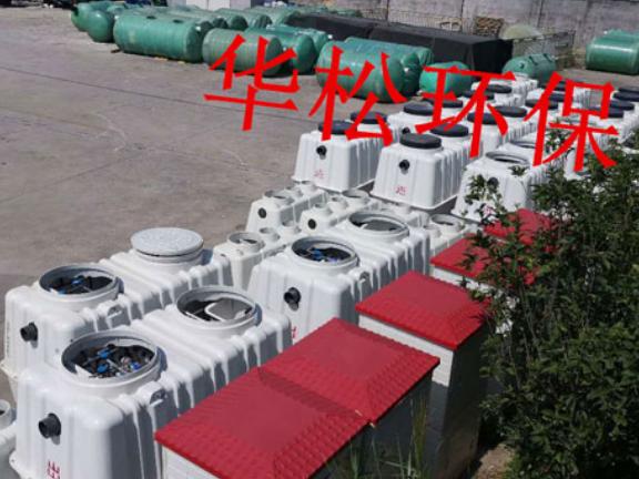 龙文区玻璃钢净化槽公司 真诚推荐 福建省华松**科技供应
