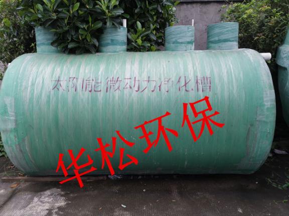 芗城区玻璃钢储净化槽报价 值得信赖 福建省华松**科技供应