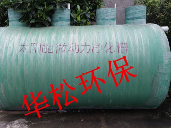 龙文区玻璃钢蓄净化槽厂家 欢迎咨询 福建省华松**科技供应