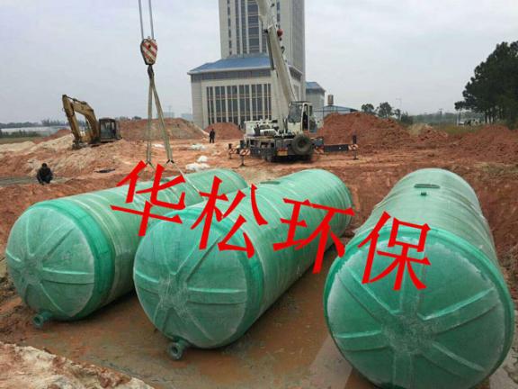 漳州玻璃钢蓄水罐供应商 诚信为本 福建省华松**科技供应