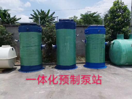 漳州一体化雨水泵站报价,泵站