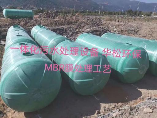 南昌碳鋼一體化污水處理設備價格