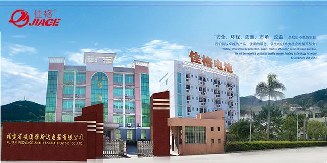 深圳使用摩托车电池蓄电池规格 欢迎咨询「佳格新能源蓄电池供应」