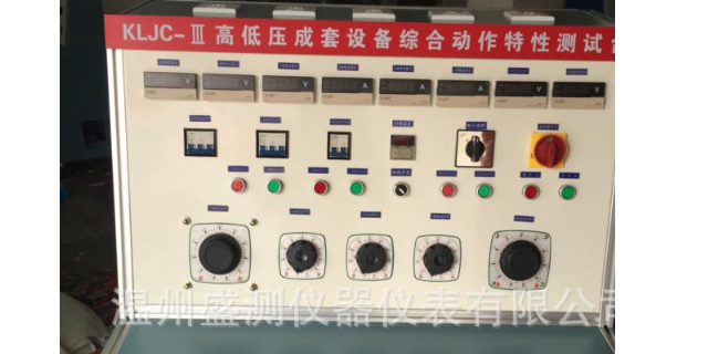 安徽立體化高低壓成套開關設備