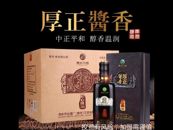 湛江酱香酒官方招商加盟 贴心服务 佛山市南海霖龙酒业供应