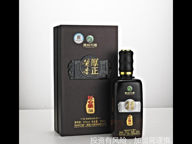 江门酱香酒代理加盟 服务至上「佛山市南海霖龙酒业供应」