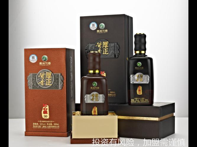 重庆酱香酒官方代理公司 欢迎咨询 佛山市南海霖龙酒业供应