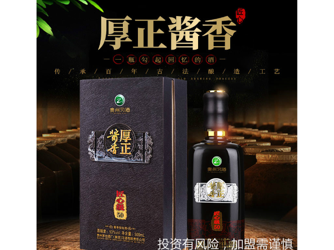 苏州酱香酒官方开店 推荐咨询「佛山市南海霖龙酒业供应」