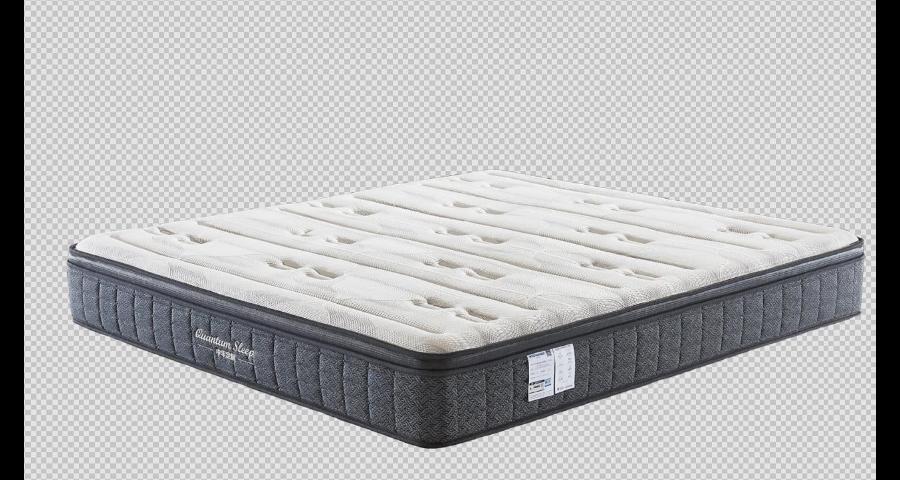 娄底网上定做量子床垫供应商 欢迎来电「睡王床垫供应」