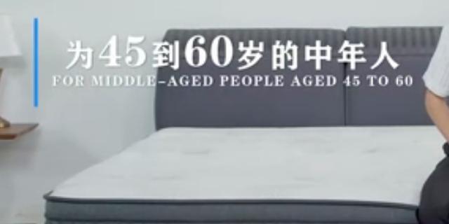 无锡定制床垫供货价格 诚信服务 匠仙床垫供应